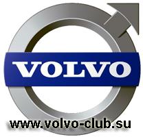 (c) Volvo-club.su